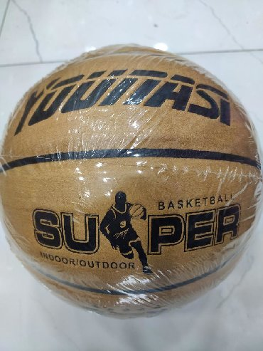 basketbol topu - Azərbaycan: Basketbol topu (dəri). Metrolara çatdırılma var