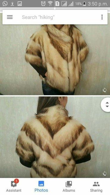 Шубка соболь. куплена в дубаи молл. за в Бишкек