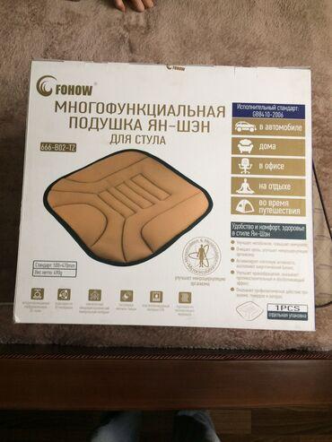 Fohow - Кыргызстан: Многофункциональная подушка Fohow (для машины)