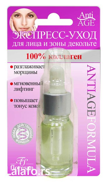 Kolagen 100% beauty serum anti-age   koncentrisani preparat sa - Beograd