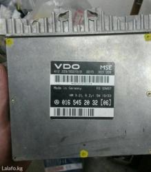 Ремонт и продажа компьютеров Mercedes в Бишкек