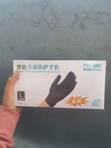 Нитриловые перчатки - Кыргызстан: Нитрил (synthetic)black черные перчатки  Оптом и в розницу  Пока висит