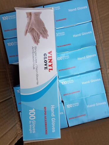 Медицинские виниловые перчатки . В 1 пачке 100 штук(50 пар).Качество