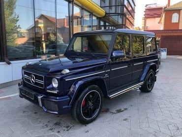 диски садор бишкек в Кыргызстан: Диски R20 AMG Оригинал. В отличном состоянии   Обмен не интересует
