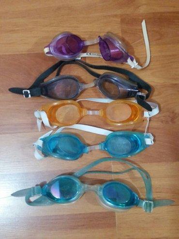 Naocare maska za plivanje i ronjenje cena je za komad 150 a za svih 5  - Indija