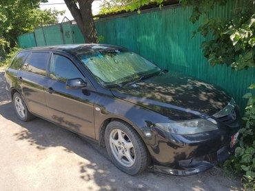 Mazda Atenza 2004 в Бишкек