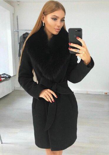 женские бюстгальтеры с плотной чашкой в Азербайджан: Женское пальто с натуральным мехом песца. Зима !! Размеры уточняйте!!