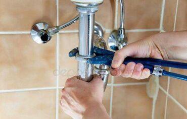 Чистка канализации и мелко срочная работа