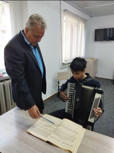 гитары бишкек in Кыргызстан   АВТОЗАПЧАСТИ: Уроки игры на гитаре, Уроки игры на аккордеоне, Уроки вокала   Офлайн, Онлайн, дистанционное, Индивидуальное