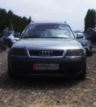 Audi Allroad в Ош