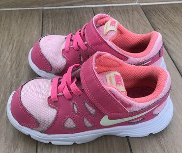 Nike patike, broj 26, duzina unutrasnjeg gazista 15 cm
