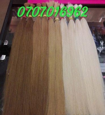 Продаю волосы. Вы можете выбрать в Бишкек