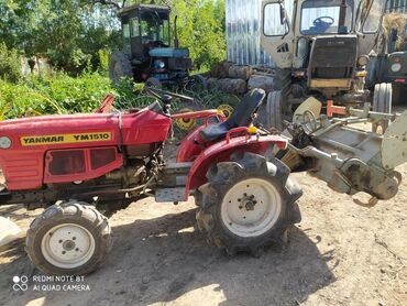 Продаю мини трактор YANMAR YM 1510 с доминатором есть вариянты на