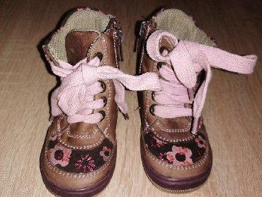 George-playsuit - Srbija: Duboke cipele/čizme, FRODDO, za prohodavanje, broj 20,veoma očuvane