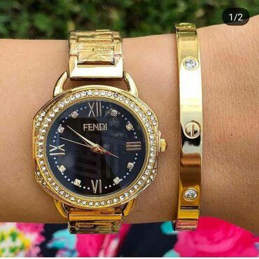 Часы+браслет  +Бесплатная доставка В наличии 2шт