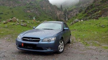 Subaru Legacy 2004 в Сокулук