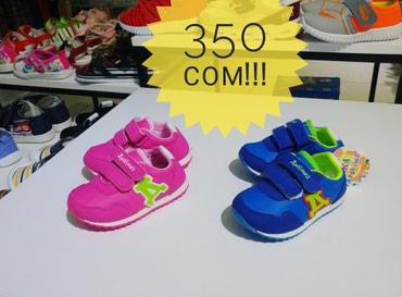 Детская обувь , дёшево! Размеры от 15 до в Бишкек
