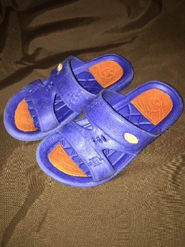 Adidas-papuce - Srbija: Papuce koriscene, broj 29