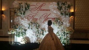 Здравствуйте, продаю свое шикарное золотистое платье на кыз узатуу, по в Бишкек
