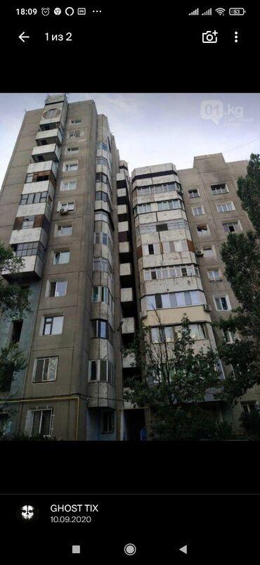 смартфоны 5 1 5 5 в Кыргызстан: Продается квартира: 1 комната, 34 кв. м