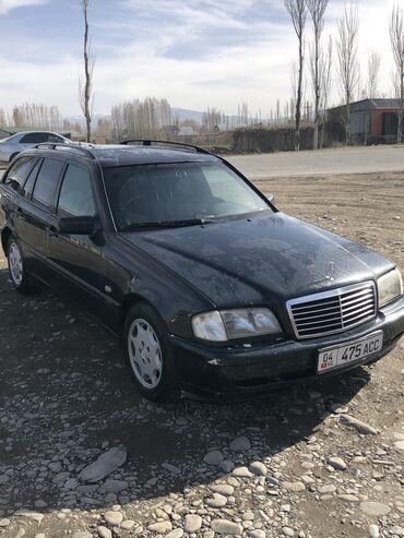 прицеп автомобильный в Кыргызстан: Mercedes-Benz C 240 2.4 л. 1998