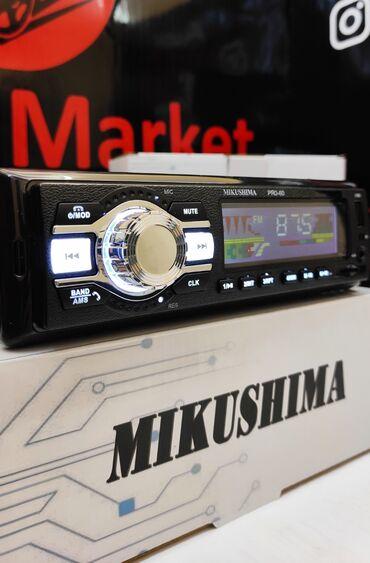 Магнитолы в Кыргызстан: Mikushima PRO- 60 магнитола с блютузом микушима.Новые модели