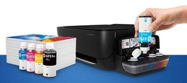 Bakı şəhərində Rəngli Printer HP ink tank 319
