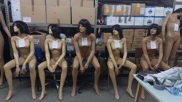 Ženska odeća | Gornji Milanovac: Lutke polovne u jako dobrom stanju.Cena komad - 20eurRobu šaljem