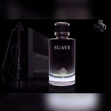 Bakı şəhərində Dior Sauvage Aftershave Eau De Parfum for Men kişi ətrinin dubay