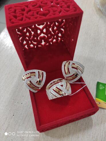 sergi 925 в Кыргызстан: Серебро под золото 925 пробыОчень большой ассортиментЦена