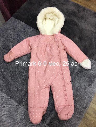 весенние комбинезоны для новорожденных в Азербайджан: Комбинезон Primark