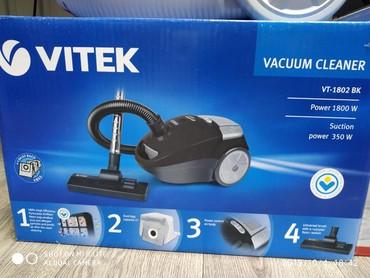 Продаю пылесос фирма Vitek хорошоый качестве с гарантией