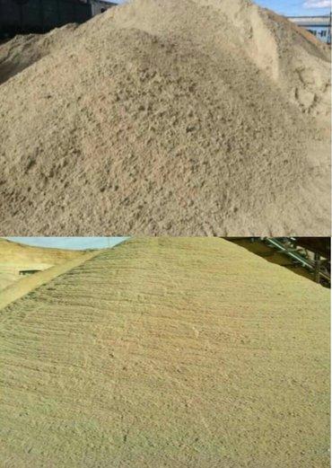 Песок с доставкой  чистый мытый. Песок простой. Песок сеянный и других
