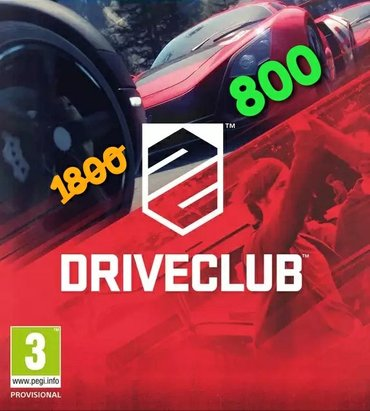 Driveclub in Бишкек