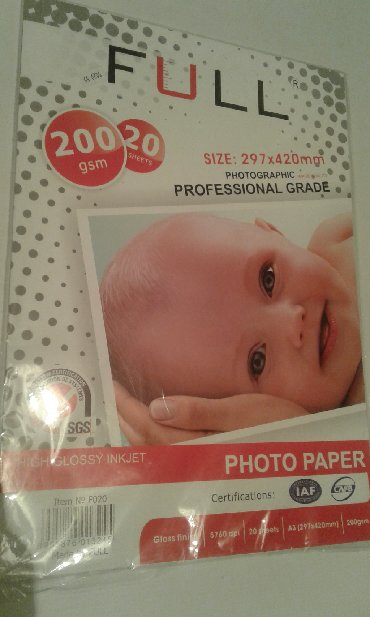 - Azərbaycan: Printer üçün foto kağızlar satılır. (Format A3. 200 gr. 297 mm x 420