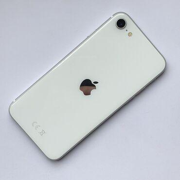 IPhone SE 2020 | 128 ГБ | Белый | Б/У