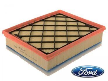 Ford Fusion hava filteriHava filteri Ford DS7Z9601DHundurluk [мм]