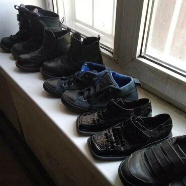сколько стоит флешка 32 гб на телефон в Кыргызстан: Распродажа детской.обуви б/у на мальчика от 29-32 р,цены окон,обмена