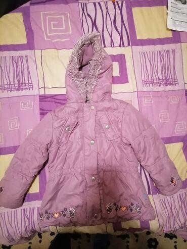 Jakna ovo - Srbija: Dečije jakne i kaputi