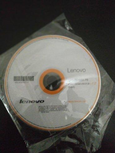 lenovo p1 - Azərbaycan: Lenovo g50-70 ucun driver diski arginal