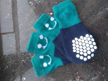 куплю мопса в Кыргызстан: Носочки для собачек, на мопса оказались большие. Новые