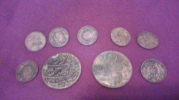 Монеты. Индия.  в Бишкек