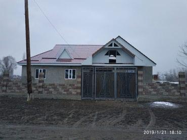 Талас Манас р-н Покровка 40 сотак 8 в Покровка