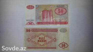 Bakı şəhərində 50 Manat. 1999-cu il