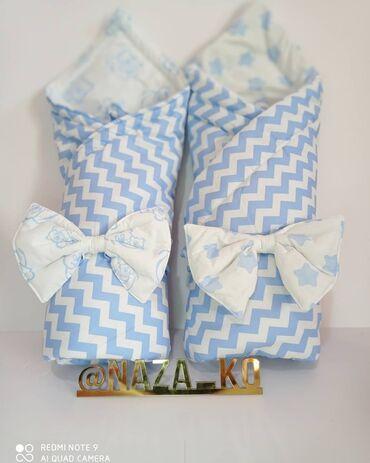 Конверты- одеяло для близнецов / двойняшек.Цена за набор из 2х