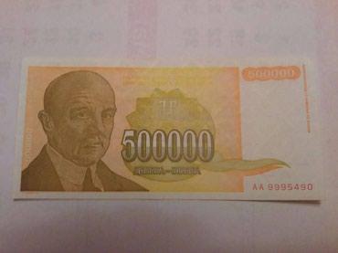 Cvijic , 1994 god , [ unc , xf ] , novcanica kao na slici , pogledajte - Kovin