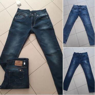 Farmerke-fishbone - Srbija: Prodaja dzinsa Novi Pazar  Forma Jeans se bavi prodajom i proizvodnjom