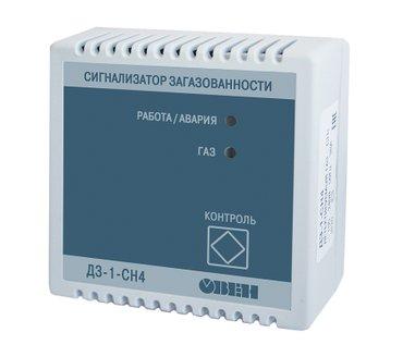 сигнализация pantera в Кыргызстан: Датчик утечки метана (горючих газов) овен дз-1-сн4 (сигнализатор) в