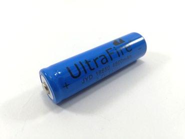 Ostali kućni aparati   Bela Palanka: UltraFire Li-ion punjiva baterijaModel : 18650 propusni