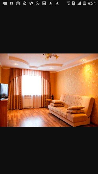 Посуточно кв. чистые квартиры в центре в Бишкек